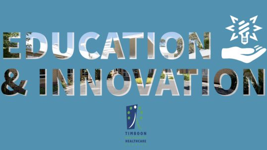 TDHS Education and Innovation Coordinator